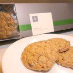 ハワイで人気のレストラン「MW」お土産にぴったりのクッキーを発売