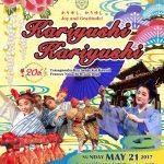 琉球文化をハワイで!『かりゆし、かりゆし』を開催