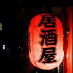 ハワイのおすすめ居酒屋9選|絶品の日本食をとことん堪能しよう