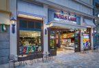 「デュークス・レーン・マーケット&イータリー」がオープン!