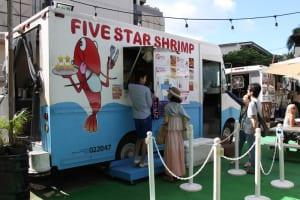 Five Star Shrimp