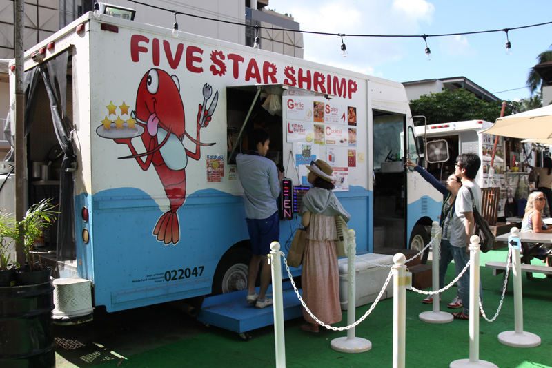 Five Star Shrimp