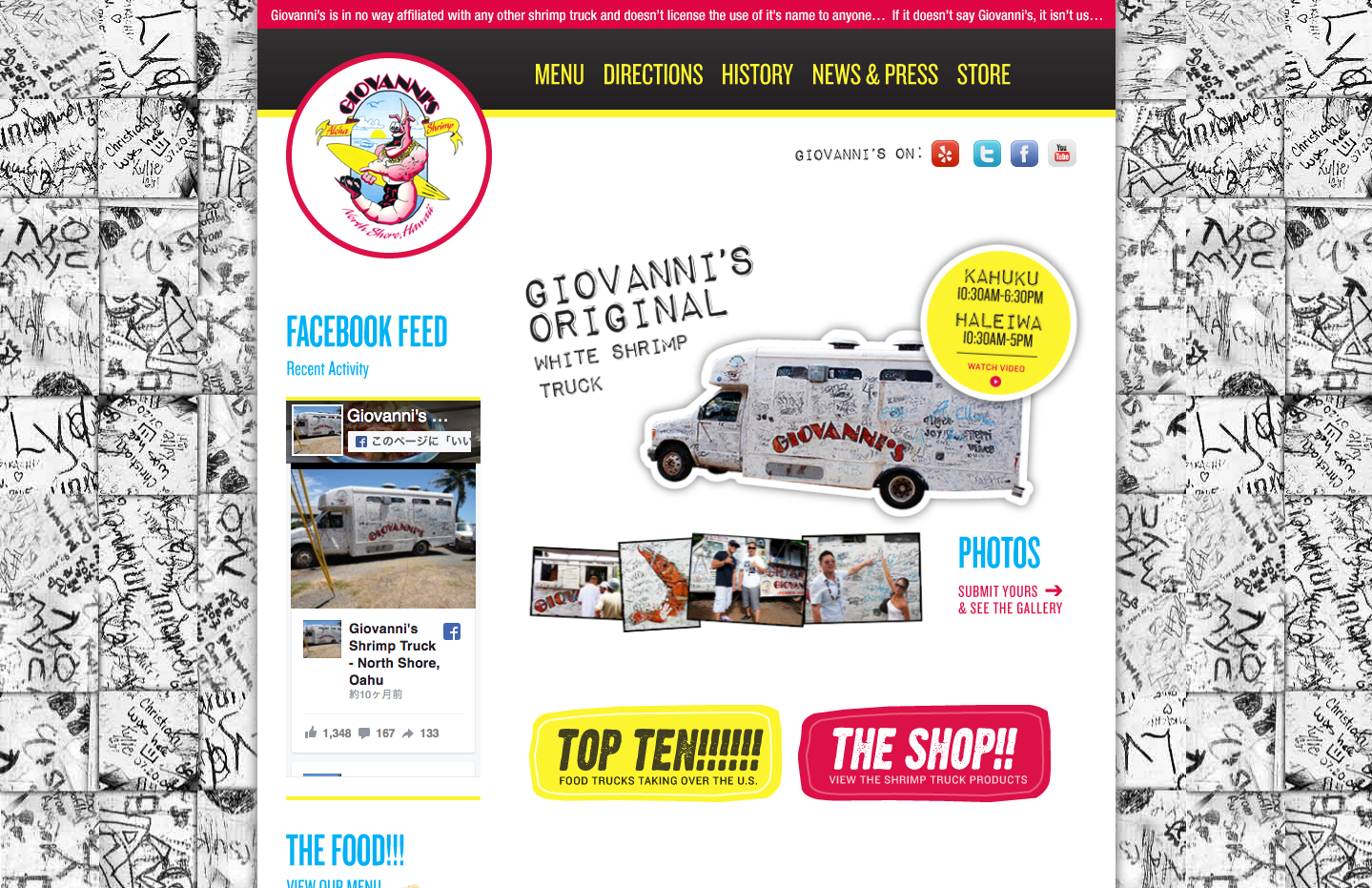 Giovanni s Shrimp Truck