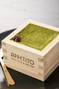 アペティート・クラフトピザ&ワインバー