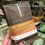 「コーヒ豆」今日のハワイのお土産