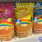 「パンケーキミックス」今日のハワイのお土産