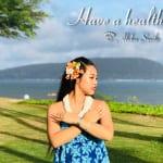 「ハンドモーション:アロハ」今日のハワイ フラ