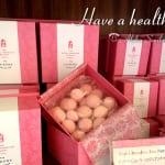 「ピンクのマカデミアナッツチョコ」今日のハワイのお土産