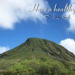 「ココヘッド」今日のハワイ パワースポット