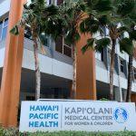 知っておくと役に立つ!ハワイ滞在中、万が一コロナに感染したらどうなる?